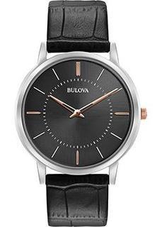 Японские наручные мужские часы Bulova 98A167. Коллекция Classic