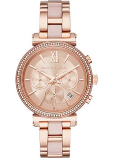 fashion наручные женские часы Michael Kors MK6560. Коллекция Sofie
