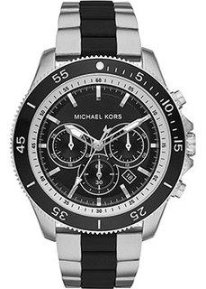 fashion наручные мужские часы Michael Kors MK8664. Коллекция Theroux
