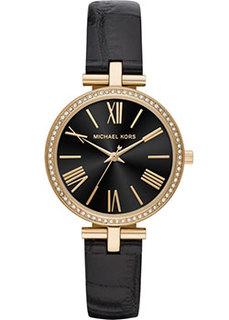 fashion наручные женские часы Michael Kors MK2789. Коллекция Maci