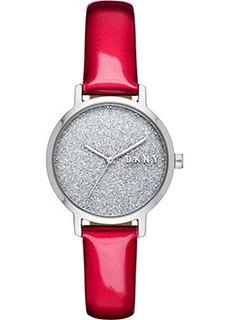fashion наручные женские часы DKNY NY2776. Коллекция The Modernist