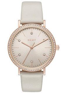 fashion наручные женские часы DKNY NY2609. Коллекция Minetta