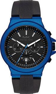 fashion наручные мужские часы Michael Kors MK8761. Коллекция Dylan