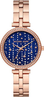 fashion наручные женские часы Michael Kors MK4451. Коллекция Maci