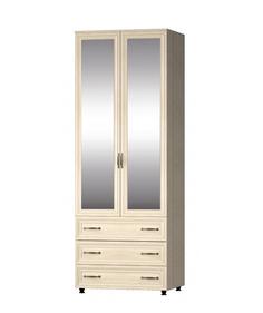 Шкаф двухстворчатый с ящиками Гармония с зеркалами Премиум МК