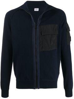 C.P. Company свитер на молнии с карманами