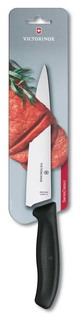 Нож разделочный SwissClassic VICTORINOX