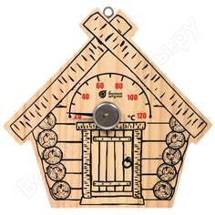 Термометр для бани и сауны банные штучки парилочка 17х16х2.5 см 18044