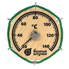 Термометр для бани и сауны банные штучки штурвал 14х14х2 см 18054