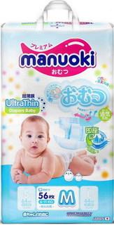 Подгузники Manuoki
