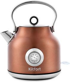 Чайник электрический Kitfort