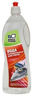 Вода парфюмированная для утюгов Magic Power
