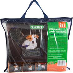 Автогамак и сумка-переноска для собак TITBIT 2 в 1 45x35x25 см