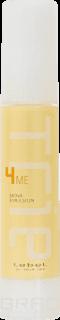 Lebel, Эмульсия для волос Trie Move Emulsion 4, 50 гр