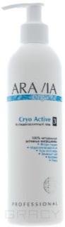 Aravia, Антицеллюлитный гель Cryo Active, 300 мл