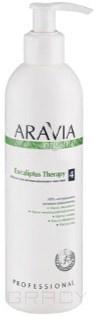Aravia, Масло для антицеллюлитного массажа Eucaliptus Therapy, 300 мл