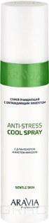 Aravia, прей очищающий с охлаждающим эффектом с Д-пантенолом Anti-Stress Cool Spray, 250 мл