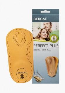 Стельки Bergal Perfect Plus H