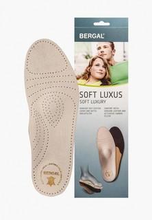 Стельки Bergal Soft Luxus