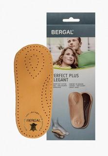 Стельки Bergal PERFECT PLUS ELEGANT