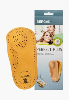 Стельки Bergal Perfect Plus D