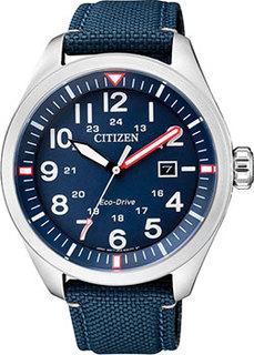 Японские наручные мужские часы Citizen AW5000-16L. Коллекция Eco-Drive