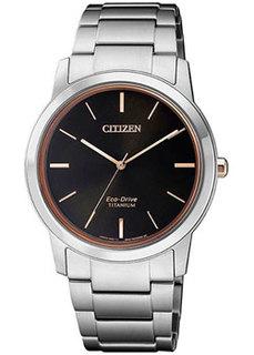 Японские наручные женские часы Citizen FE7024-84E. Коллекция Eco-Drive