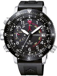 Японские наручные мужские часы Citizen BN4044-15E. Коллекция Promaster