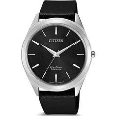 Японские наручные мужские часы Citizen BJ6520-15E. Коллекция Titanium