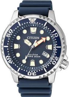 Японские наручные мужские часы Citizen BN0151-17L. Коллекция Promaster