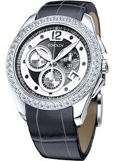 fashion наручные женские часы Sokolov 149.30.00.001.04.07.2. Коллекция Gran Turismo
