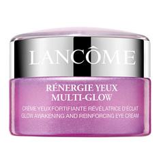 LANCOME Крем для кожи вокруг глаз Renergie Multi Glow