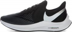 Кроссовки женские Nike Air Zoom Winflo, размер 35.5
