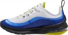 Кроссовки для мальчиков Nike Air Max Axis, размер 38