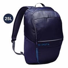 Рюкзак 25 Л Classic Kipsta
