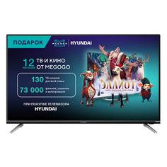 "Телевизор Hyundai H-LED50EU7008, 50"", Ultra HD 4K"