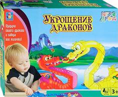 Игра настольная 1 Toy