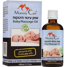 Масло Mommy Care Органическое массажное 100 мл