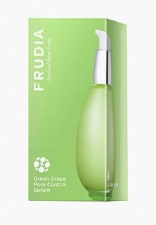 Сыворотка для лица Frudia себорегулирующая с виноградом, 50 г