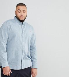 Серая фактурная оксфордская рубашка узкого кроя Farah PLUS Steen-Серый