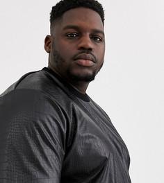 Черная свободная рубашка из искусственной кожи с крокодиловым рисунком ASOS DESIGN Plus-Черный