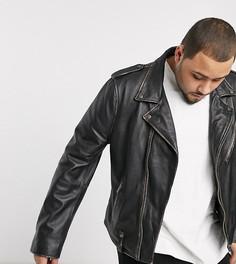 Кожаная байкерская куртка Bolongaro Trevor Plus-Черный