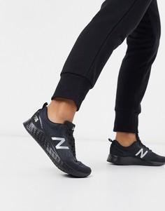 Черные кроссовки New Balance Running Arishi-Черный