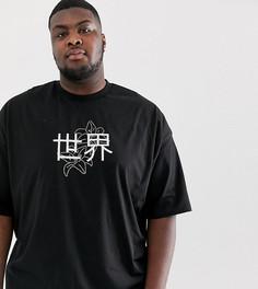 Oversize-футболка с японскими символами и стразами ASOS DESIGN Plus-Черный