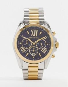 Часы Michael Kors Bradshaw MK5976-Мульти
