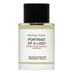 Ароматы для женщин Frederic Malle Дымка для волос Portrait of a Lady Frederic Malle