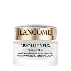 Для кожи вокруг глаз Lancome Крем для восстановления кожи вокруг глаз Absolue Yeux Premium Lancome
