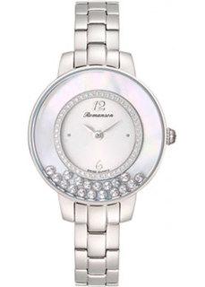 женские часы Romanson RM7A30QLW(WH). Коллекция Giselle