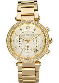 fashion наручные женские часы Michael Kors MK5354. Коллекция Parker