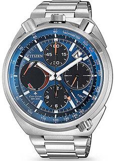 Японские наручные мужские часы Citizen AV0070-57L. Коллекция Promaster